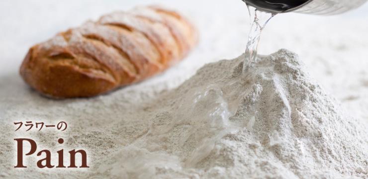 フラワーのパン